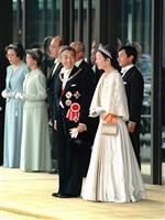天皇陛下はえんび服、皇后さまはロングドレスにティアラ パレード見どころ