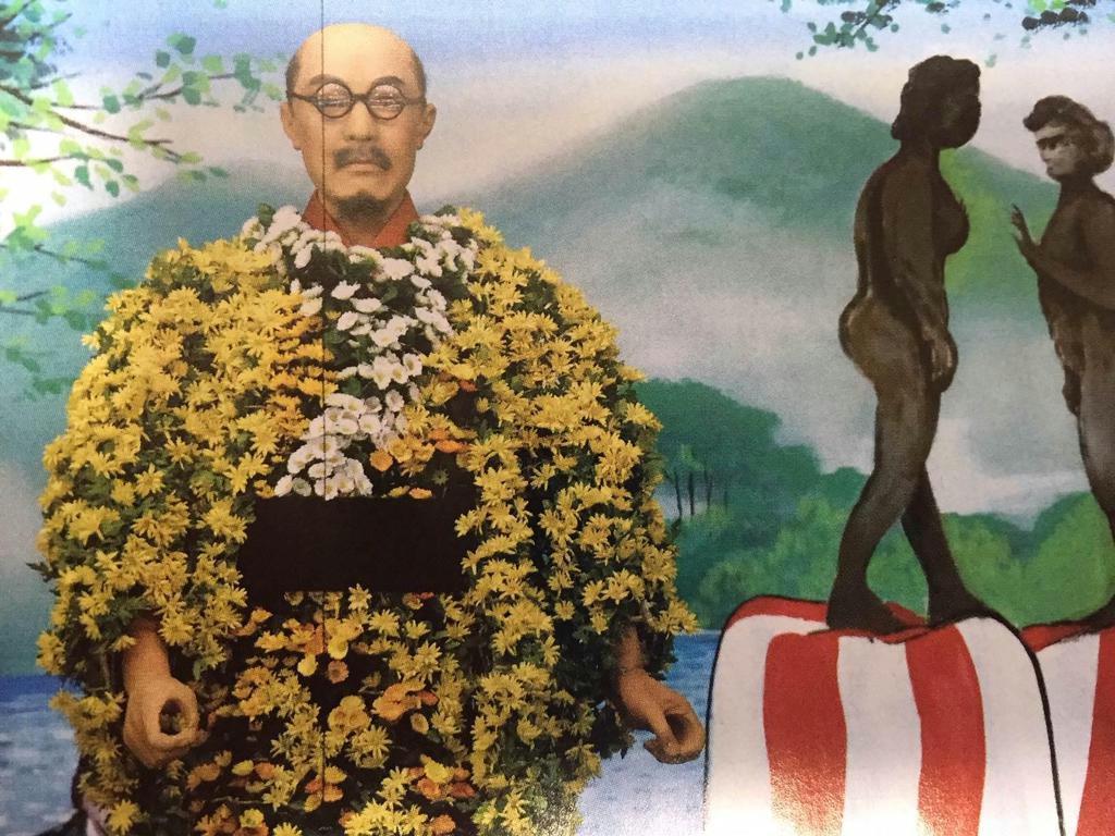 菊人形(3)高村光太郎