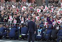 「一生の宝物」「皇后さま、変わらず美しい」パレード見守った国民、改めて祝福