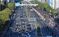 「祝賀御列の儀」沿道は11万9千人 皇位継承式典事務局が発表