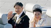 両陛下を11万9千人が祝福 祝賀御列の儀
