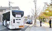 自動運転バス、福岡の公道走る 市民ら試乗、ICT体験