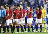 浦和は敵地で敗戦 ACL決勝第1戦