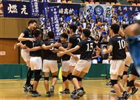 埼玉など7県で代表決定、春高バレーの地方大会