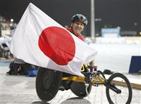 楽しいレースだった 佐藤友祈