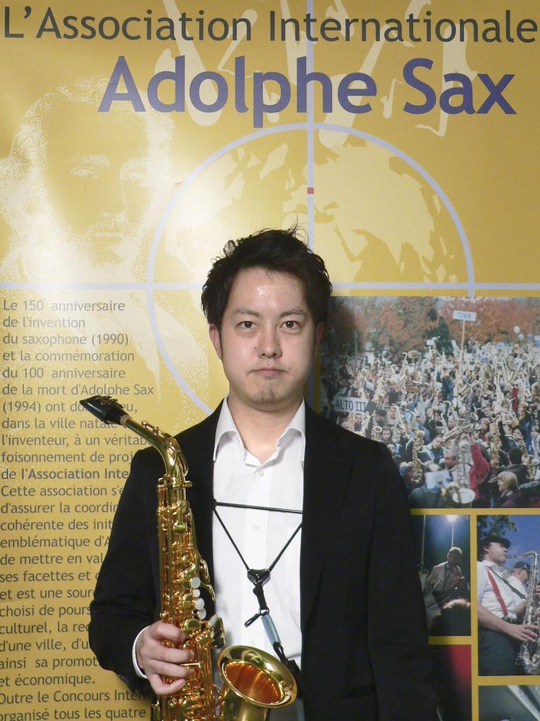 ベルギー南部ディナンで行われた「アドルフ・サックス国際コンクール」で優勝した斉藤健太さん(主催者提供、共同)