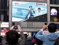 「喜ばしい」「心が温まった」パレードに大阪からも祝意