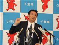 森田・千葉知事を「軽率」と批判 台風対応で大村・愛知知事