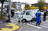 逮捕の60代男性、入院で釈放 東京・八王子の保育園児の列突っ込み