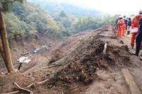 神奈川の災害復旧道半ば 台風19号1カ月 続く不明者捜索や避難所生活