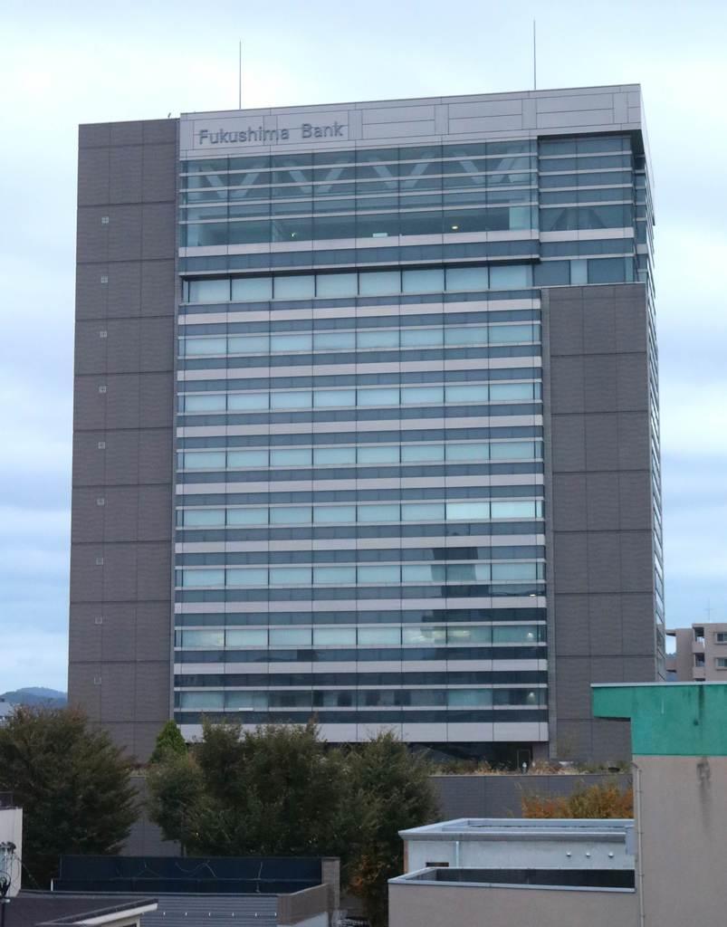 福島銀行本店=11日、福島市(芹沢伸生撮影)
