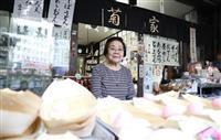 昭和、平成、令和…時代の変遷見守る 豊川稲荷東京別院の茶屋「菊家」の儀賀越子さん
