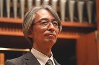 「新時代に希望を」 奉祝行進曲「令和」作曲の北原幸男さん