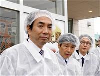 山本知事、豚コレラを「CSF」に呼称変更へ 江藤農水相が群馬の市場視察