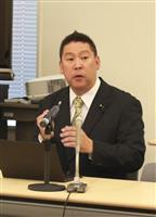 N国党首敗れ現職5選 神奈川県海老名市長選