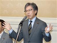 野党、桜を見る会追及へ 「首相が税金で後援会招待」