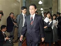 岸田派が憲法若手勉強会 「ポスト安倍」へ派閥も後押しか