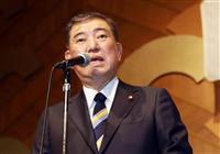 石破氏、広がらない党内支持…政権を批判 改憲では持論に固執