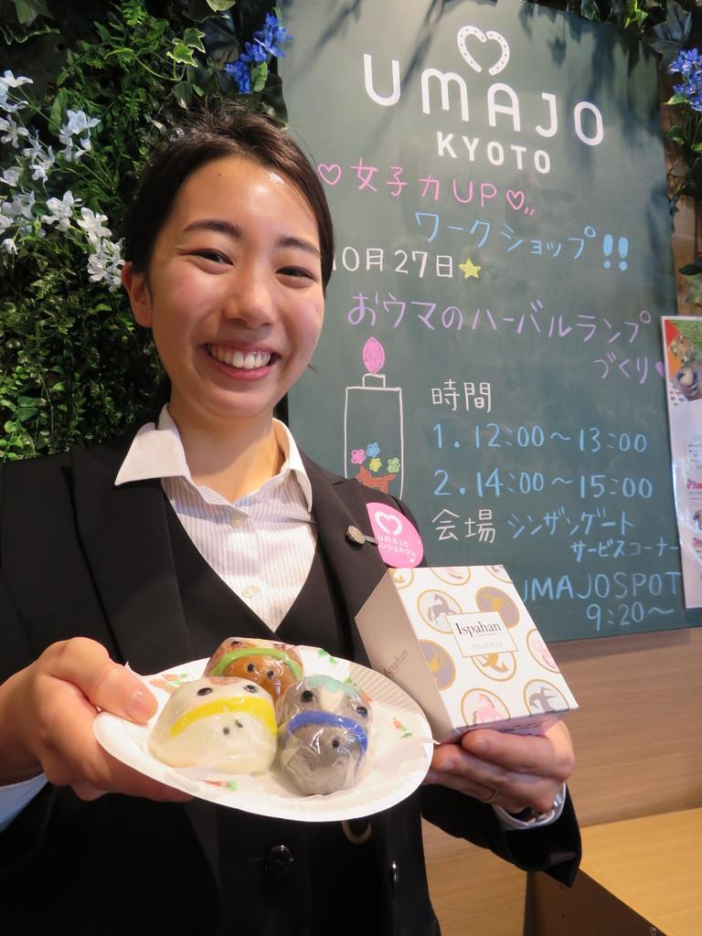 「私もUMAJO」とコンシェルジュの上田佳衣さん。コンシェルジュは女性だけという