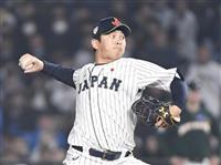 日本が逆転勝ち プレミア12、2次R開幕