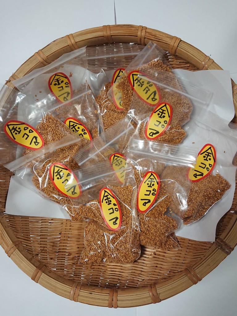 プレゼントの丸亀市広島特産の「金ゴマ」(プレゼントは1袋)
