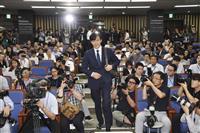 韓国前法相の妻を14の罪で追起訴