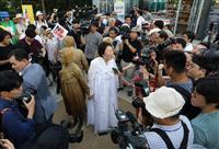 元慰安婦訴訟、13日に弁論 日本政府は「主権免除」で欠席へ