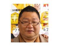 落語家の桂三金氏が死去