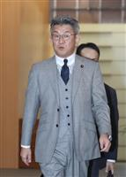 台風19号1カ月 武田防災相「復旧は着実に進んでいる」