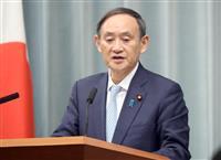 菅氏、台風19号1カ月 「水害対策を中心に国土強靱化進める」