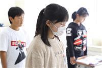 【台風19号】上陸1カ月、宮城県丸森町で被災者ら黙祷