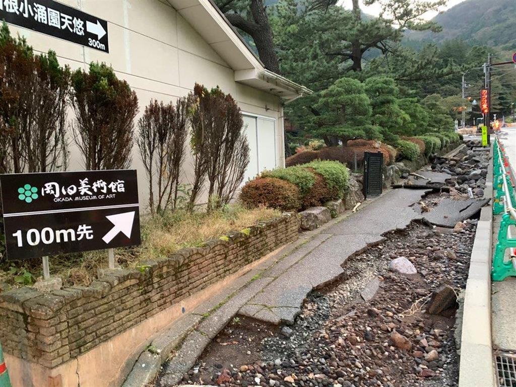 【台風19号】最大雨量の箱根、深い爪痕 紅葉シーズン迎え、回復に期待(1/3ページ) - 産経ニュース