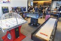飲食とゲーム、同時に タイトー、銀座の新店公開