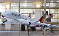 アシアナ航空買収で交渉へ 韓国の企業連合
