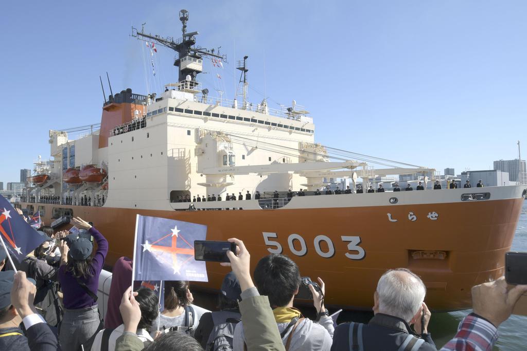 南極観測船「しらせ」、61次隊乗せ出港、1月上旬到着
