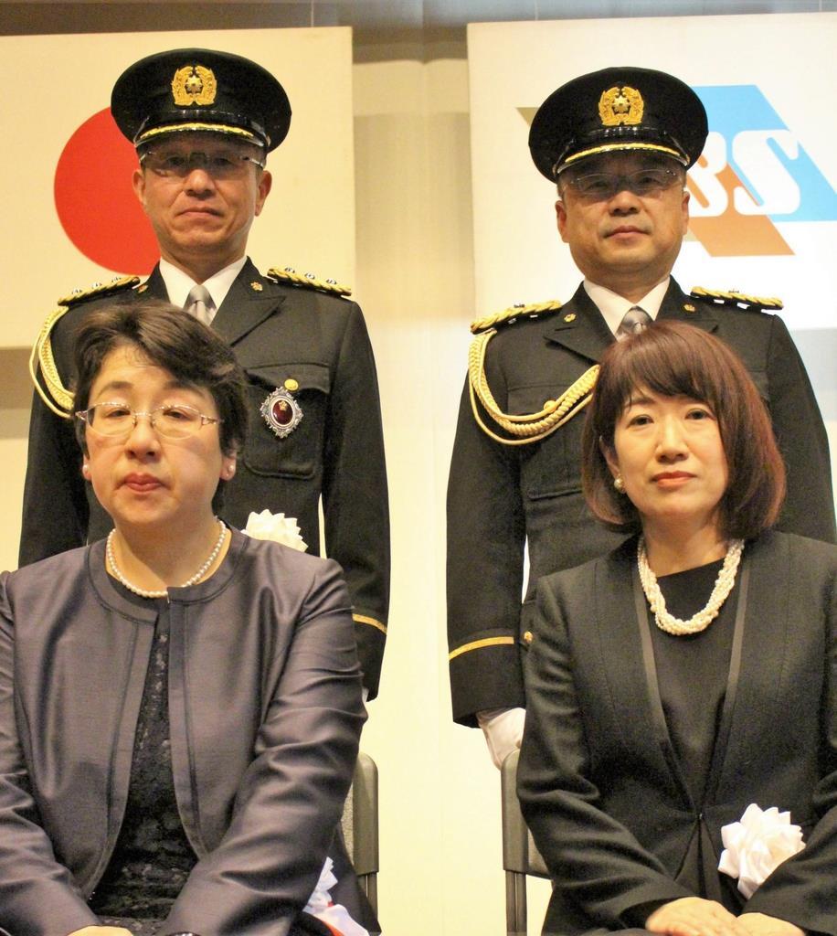 「長野県民の警察官」表彰式 受章者「暮らしを守る」決意新たに