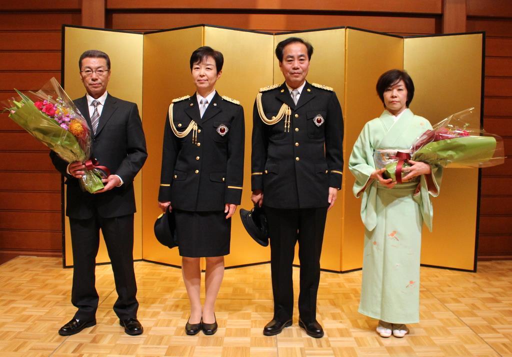 「新潟県民の警察官」表彰式 本間、小林両警部補に栄誉