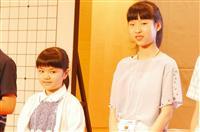 囲碁の仲邑菫初段が日中天才対決へ 12月に中国で