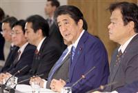 安倍首相、日米貿易協定承認案の今国会成立目指す考え強調