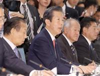 桜を見る会 公明・山口氏「野党も政権時は主催」