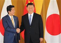 自民有志、中国主席の国賓来日反対決議へ 尖閣や邦人拘束改善条件