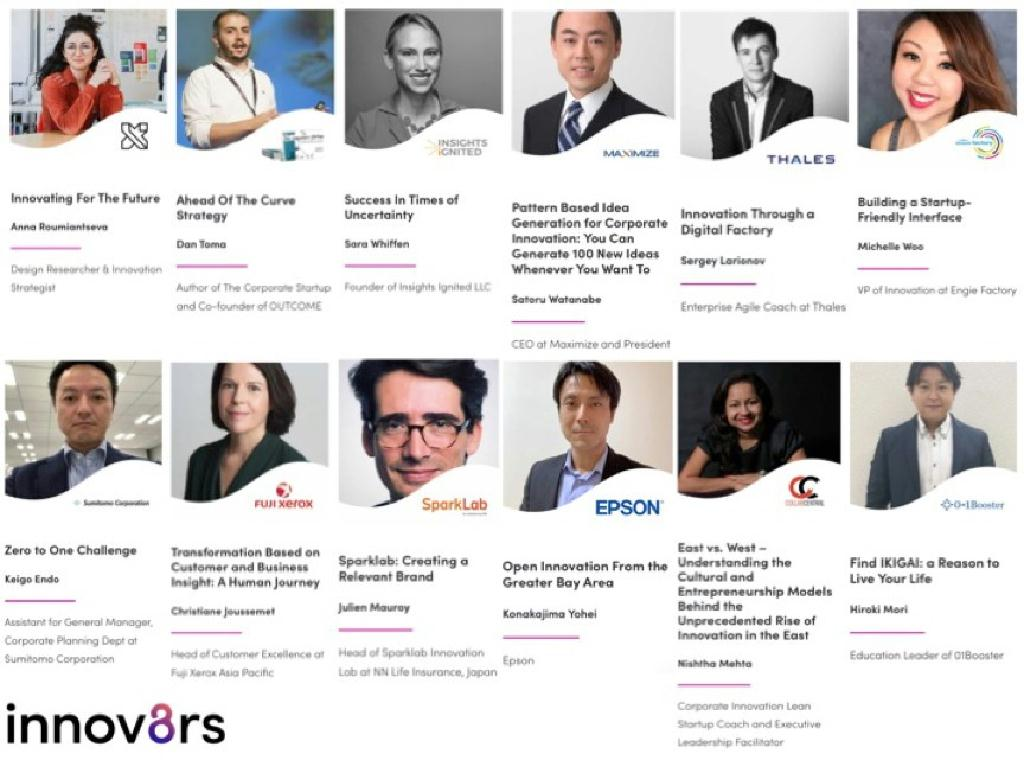 「0→1Booster Conference 2020」と同時開催の「Innov8rs…