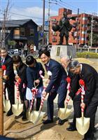 「北海道開拓の父」銅像建立1周年 出身の佐賀で記念式典