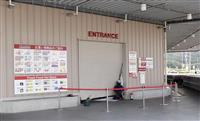 北九州のスーパーに車突入、商品盗む 覆面男2人逃走