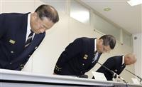 救命士が後輩の首に血圧計巻き圧迫 茨木消防、3人免職