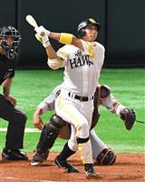 【野球がぜんぶ教えてくれた 田尾安志】「ONE TEAM」が強い組織をつくる