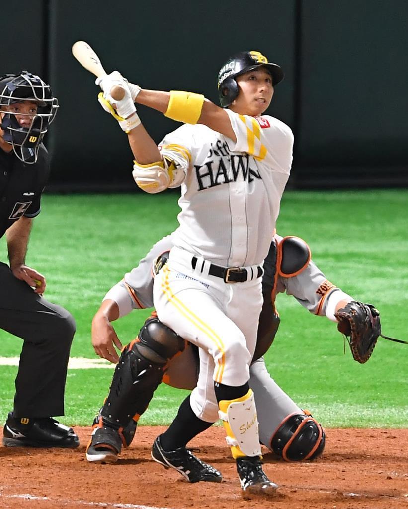 【野球がぜんぶ教えてくれた 田尾安志】「ONE TEAM」が…