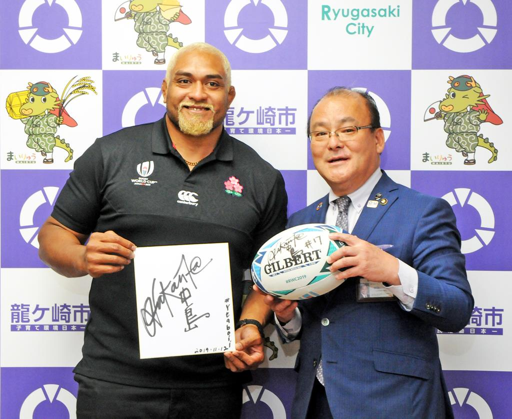 ラグビー日本代表・中島イシレリ選手が「凱旋」 茨城・龍ケ崎