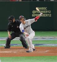 2次ラウンド初先発の坂本勇「僕にもいい勉強」 野球プレミア12