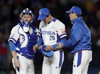 韓国、初黒星 野球プレミア12